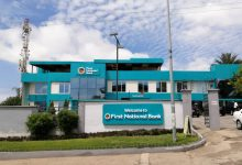 Photo of Completion Of Merger Between First National Bank Ghana And GHL Bank